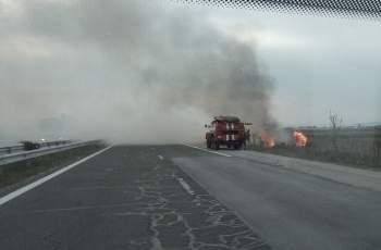 "ВНИМАНИЕ! Опасност от катастрофи на магистрала ""Тракия"""