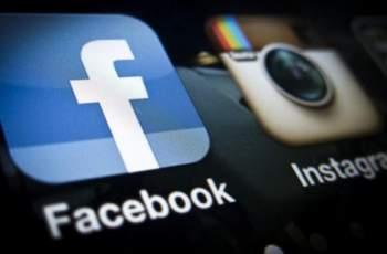 Facebook неволно публикува данните на 1,5 млн потребители