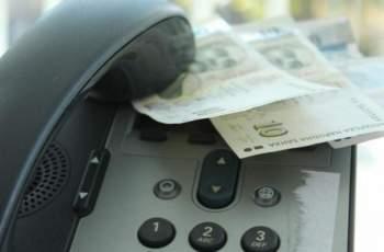 """""""Ало"""" измамниците спечелили 10 млн. лева за 2 години (ОБЗОР)"""