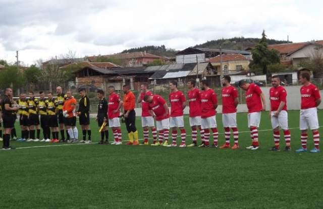 Наказаха 8 от регионалния футбол