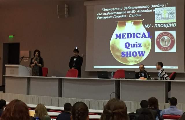 Пловдивски ученици на състезание по биология и химия