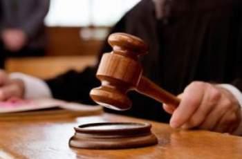Осъдиха адвокат за измама