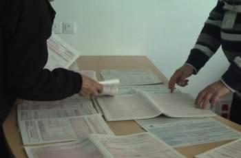 НАП обяви важна промяна, касаеща всички българи