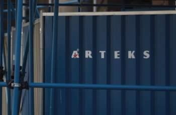 """Очаквано! """"Артекс"""" обжалва спирането на """"Златен век"""""""