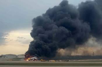 Разкриха причината за самолетната катастрофа, убила 41 души