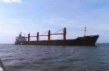 САЩ конфискуваха кораб на КНДР