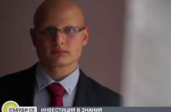 Добрият пример: Пловдивчанин дари парите от сватбата си...