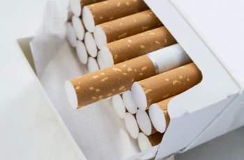 Някои марки цигари поскъпнаха