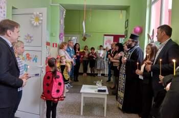 """ОУ """"Кочо Честеменски"""" откри """"Приказна стая"""" за деца със СОП"""