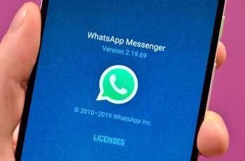 Вирус хакна адвокат през WhatsApp
