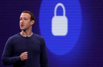 Фейсбук ограничава услугата за предаване на живо