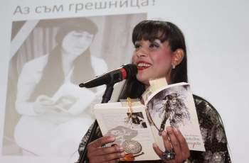 Първомай чества поетесата Ваня Петкова