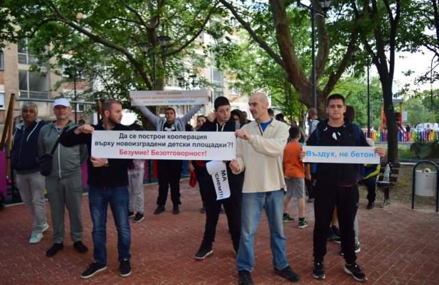 Пловдивчани: Бетонът не се диша. Искаме въздух! ВИДЕО - 6