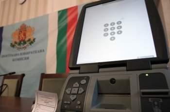 Омбудсманът алармира ЦИК за възможни проблеми с машинното гласуване