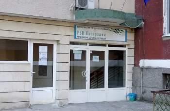 РЗИ Пазарджик включва здравните медиатори в борбата за...