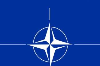 НАТО обяви кога ще е срещата на върха