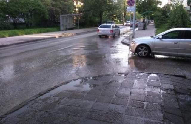 Пореден авариен ремонт на изгнил магистрален водопровод ще обърка днес