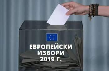 Избираме си евродепутати, 214 316 с право на вот в областта
