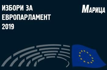 Изборите в Европа РЕЗУЛТАТИ