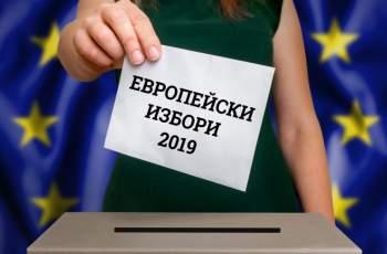 """""""Алфа рисърч"""" с първа прогноза за резултата от евроизборите"""