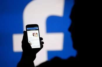 Партиен лидер агитирал в деня на вота във Фейсбук