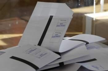 Ето резултатите в Пловдивско при 76% обработени протоколи