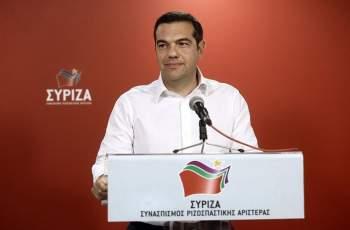 Ципрас свиква предсрочни избори в Гърция след поражението