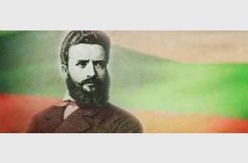 Днес почитаме Христо Ботев