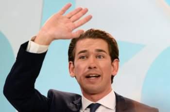 Правителството на Себастиан Курц загуби вота на недоверие