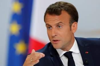 Какво е AUKUS и как промени тона между Франция и САЩ