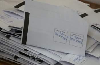 ЦИК обяви мандатите за евродепутатите