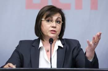 Нинова с горещ коментар за евроизборите и оставката си