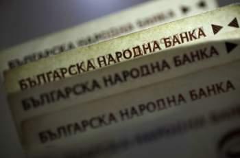 Вижте коя е общината с най-високи заплати в България
