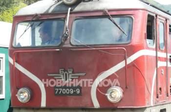 Влак се заби в скали край Пловдив