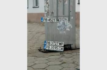 КАТ Пловдив отвори битак за изгубени номера СНИМКИ