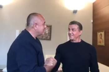Бойко Борисов прие Силвестър Сталоун в Министерски съвет