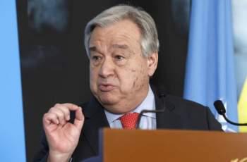 Защо генералният секретар на ООН продава резиденцията си