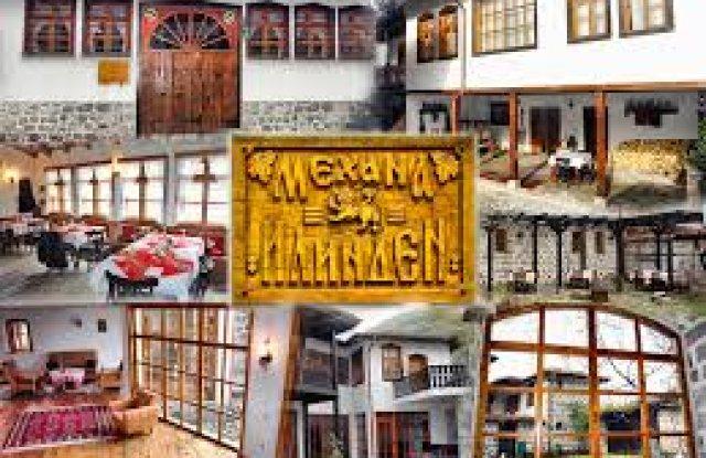 Данъчните продават къща за гости в Брацигово