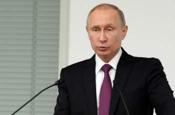 Путин разкри месил ли се е в изборите на САЩ
