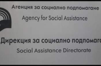ДСП: Социалните не отнемат деца, ако няма висок риск