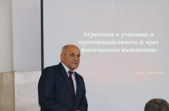 В Спортното проведоха семинар срещу агресията