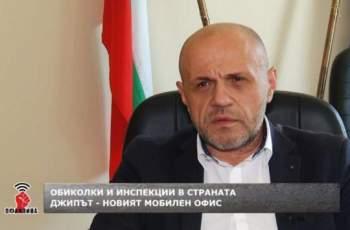 Вижте какво подари Томислав Дончев за юбилея на Борисов