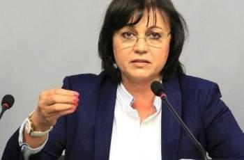 Нинова си прибра оставката, остава лидер на БСП