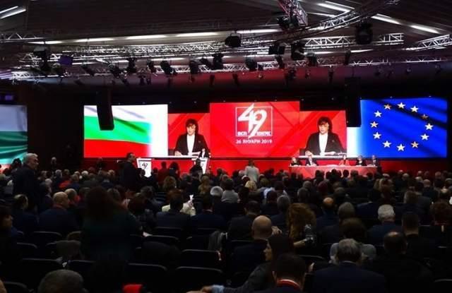 Гледайте НА ЖИВО 49-ия конгрес на БСП - 1