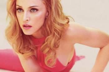 Ето защо Мадона изглежда по този ужасяващ начин СНИМКИ