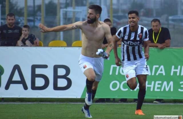 Капитанът на Локомотив Пловдив Димитър Илиев изради задоволство от жребия