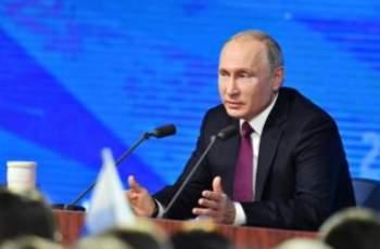 Извънредна ситуация на живата връзка с Путин