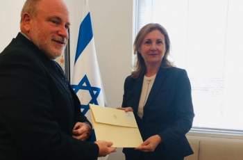 Назначиха Румяна Бъчварова за посланик в Израел