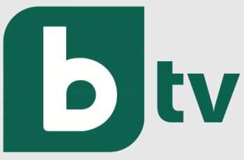 Ад в bTV: Известна тв водеща e обвинена в пране на пари