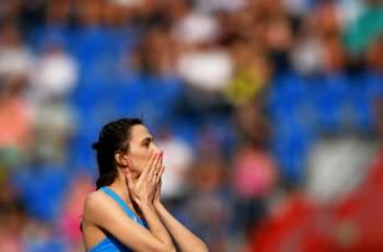 Рускиня на косъм от рекорда на Стефка Костадинова
